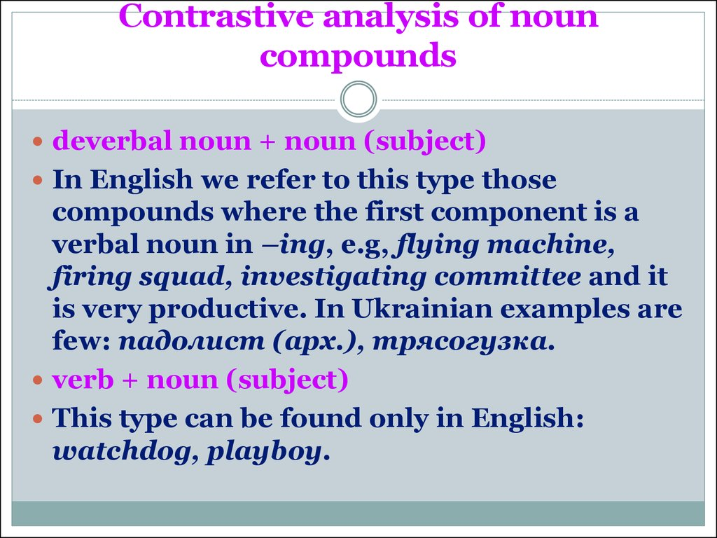 contrastive analysis of english and vietnamese English and spanish have a strong correspondence between the sound of a word and its spelling contrastive analysis - english vs spanish context.