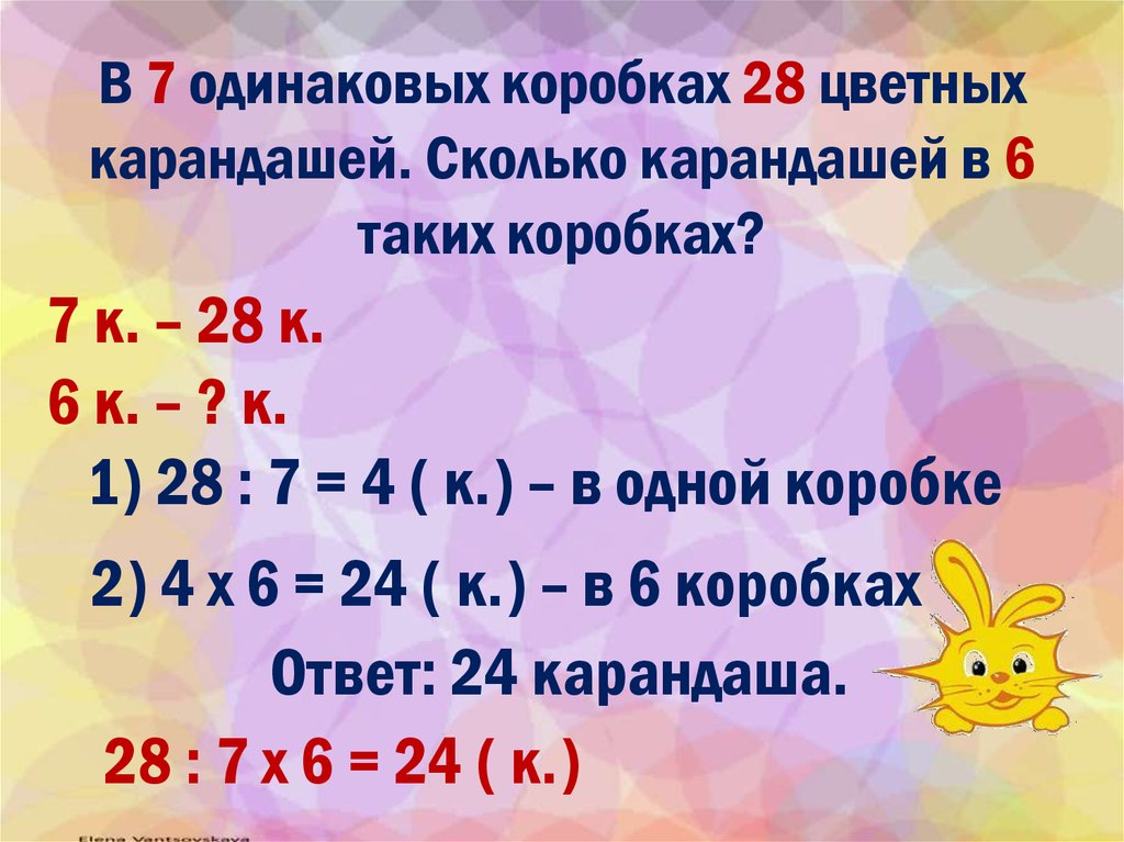 Решение задач 3й класс решу задачи по гидравлике