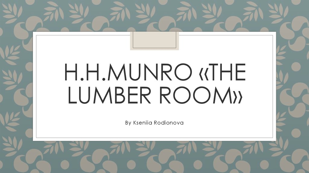 the lumber room The lumber room by hh munro (saki) the children were to be driven, as a special treat, to the sands at jagborough nicholas was.