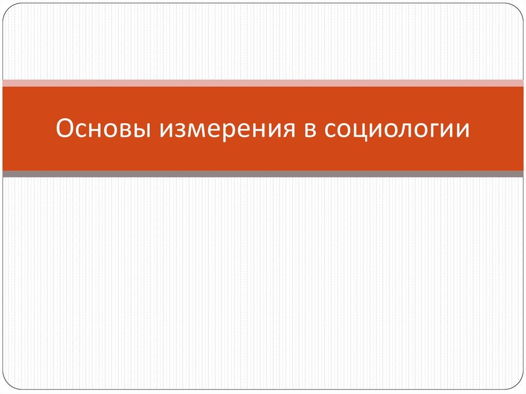 shop Кінець Содомові Київ