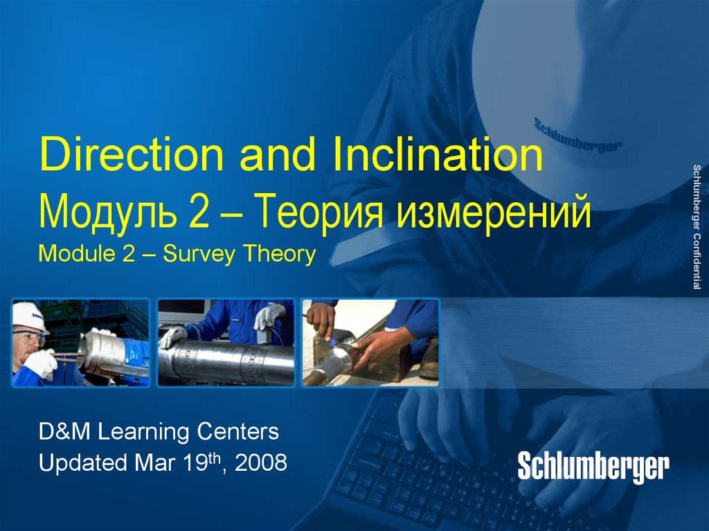 Direction and Inclination Модуль 2 – Теория измерений Module 2 – Survey Theory