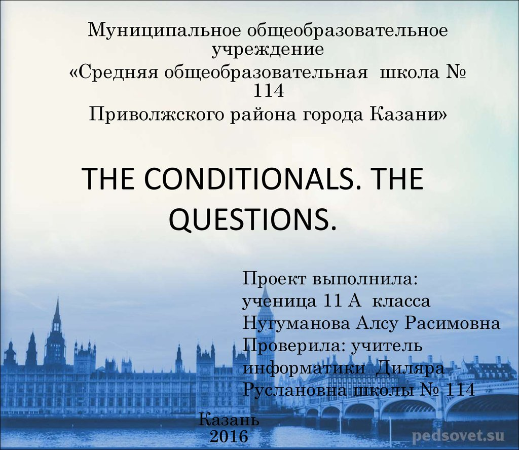THE CONDITIONALS. THE QUESTIONS.
