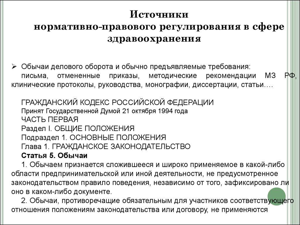 Информированное согласие doktorvgae™. Ru.
