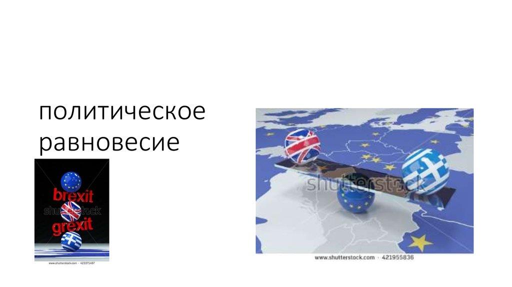 download richard nixon and europe the reshaping of the postwar atlantic world