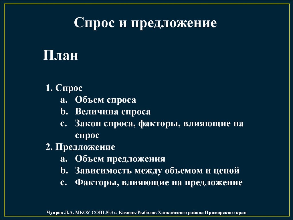 ebook Словарь