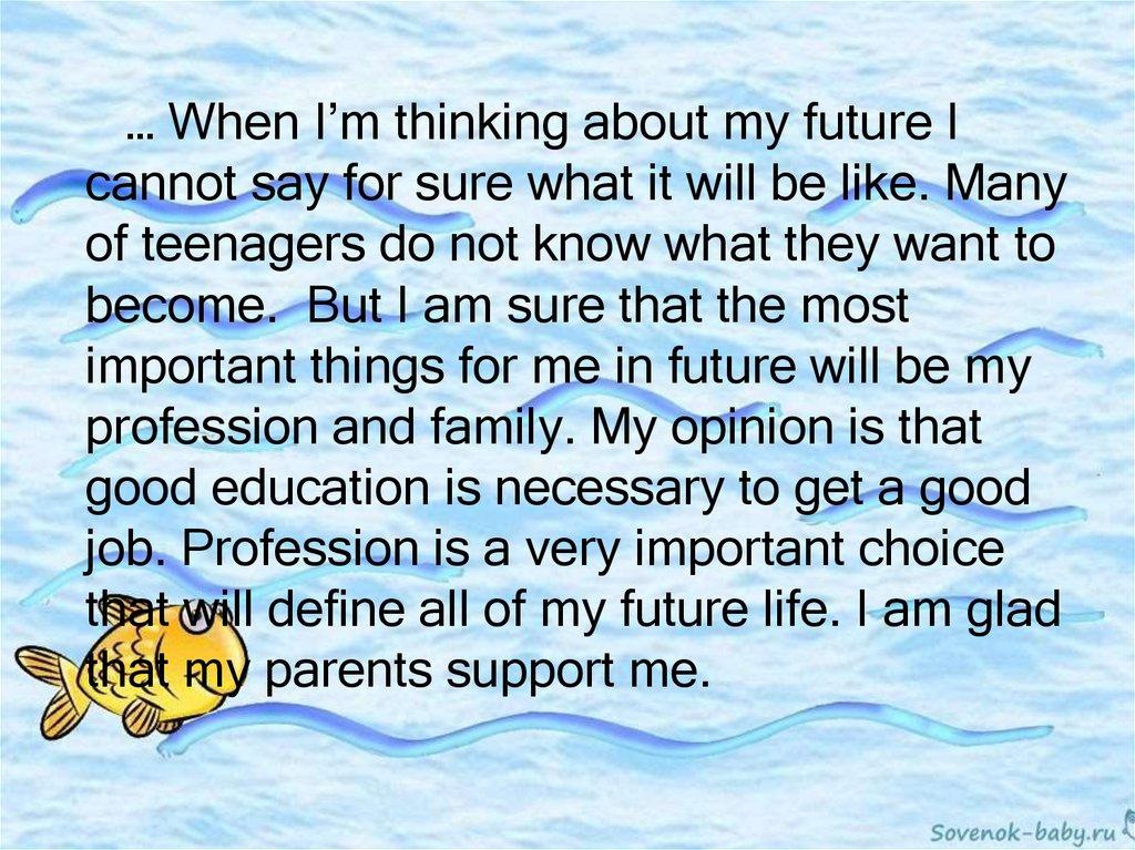 My future plans - презентация онлайн