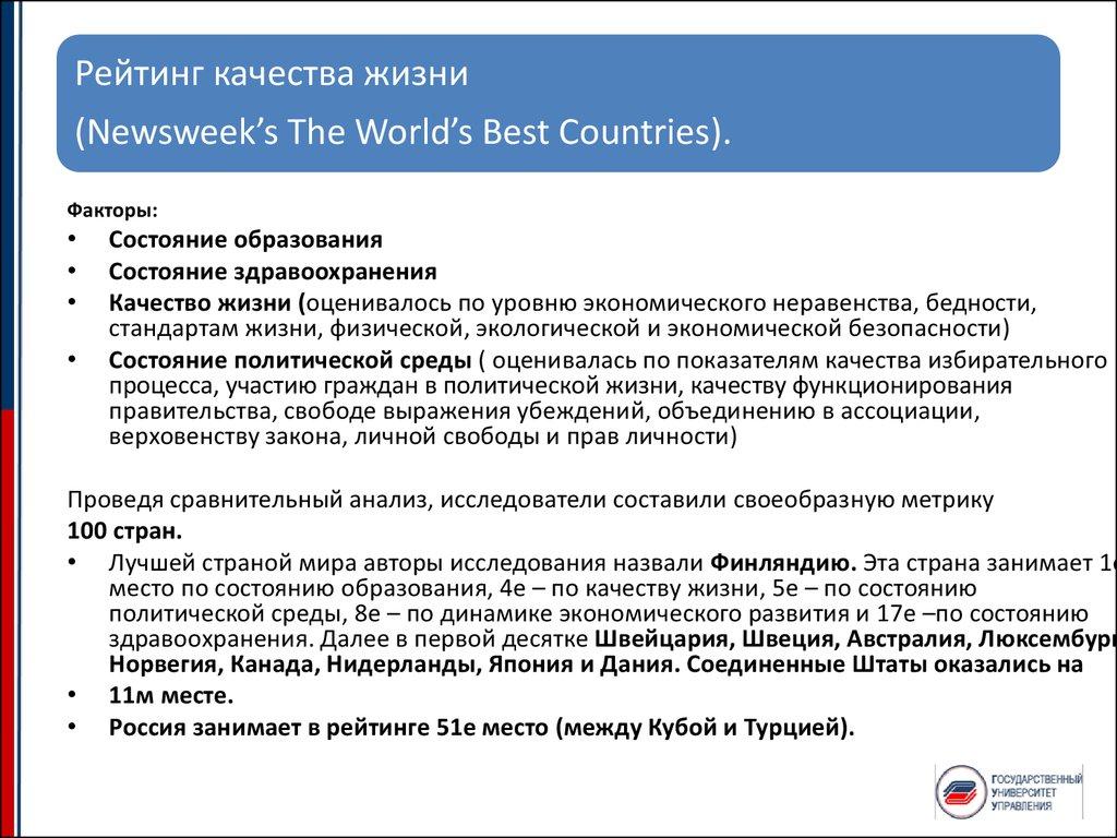 Банки ру официальный сайт кредиты