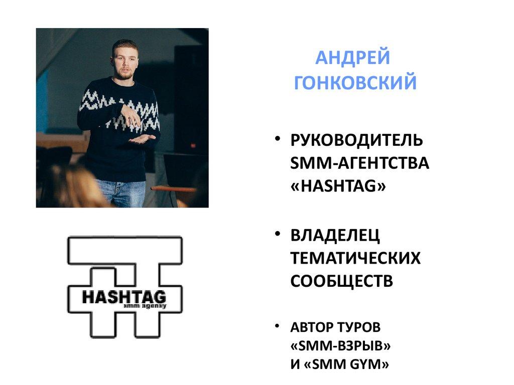 Как выбрать SMM агентства