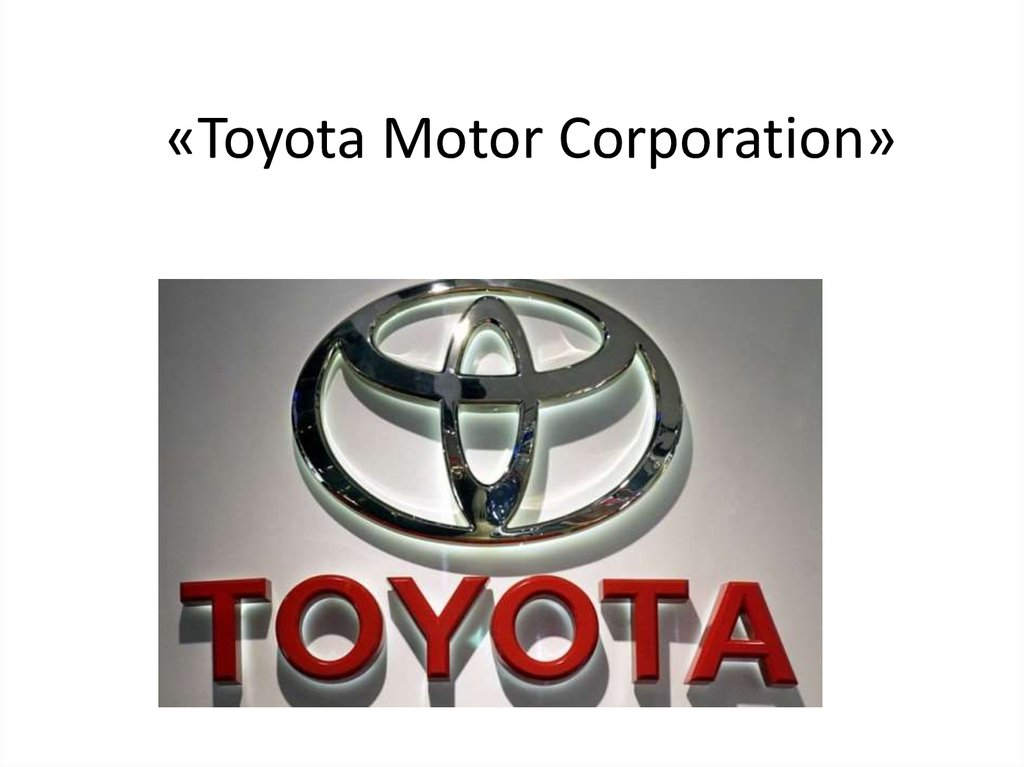 toyota motor corp View detailed financial information, real-time news, videos, quotes and analysis on toyota motor corp (nyse:tm) explore commentary on toyota motor corp and hear what the experts at thestreet are saying about tm.