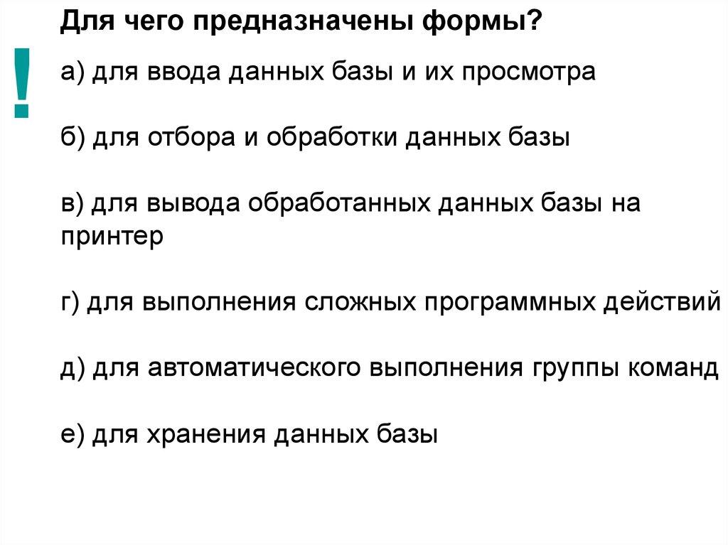 Где находится таможня россии и белоруссии