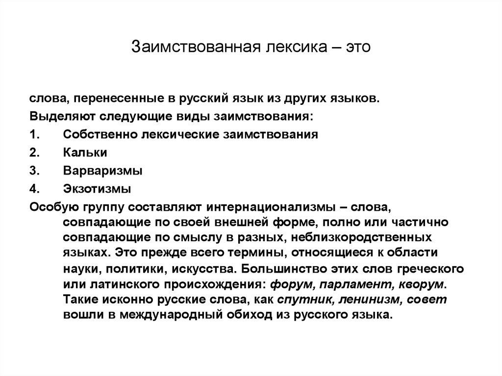 leksika no3 No3 u biljnim organima kao indikator bogatstva tla nitratima  : hrvatski šumarski životopisni leksikon, knjiga 2, tutiz leksika doo, zagreb 1996.