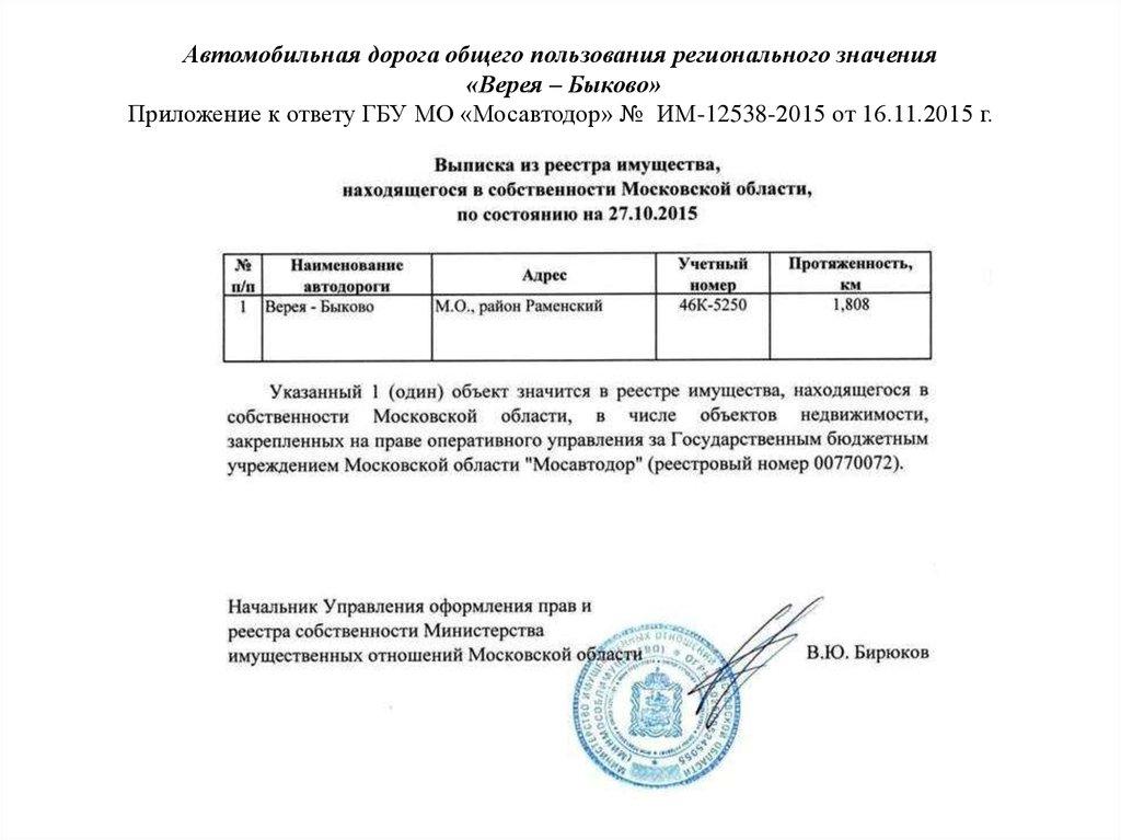 Материнский капитал в беларуси как можно его использовать