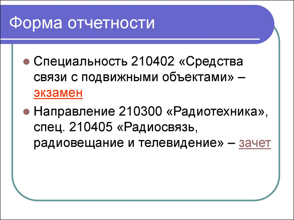 acquistare viagra online