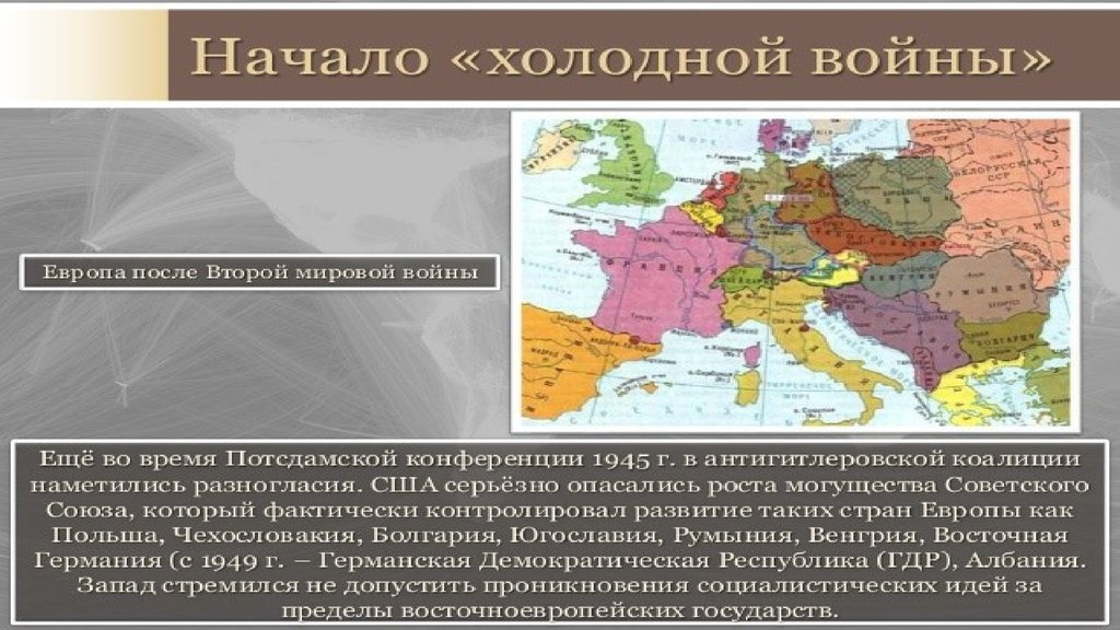 Военные конфликты холодной войны