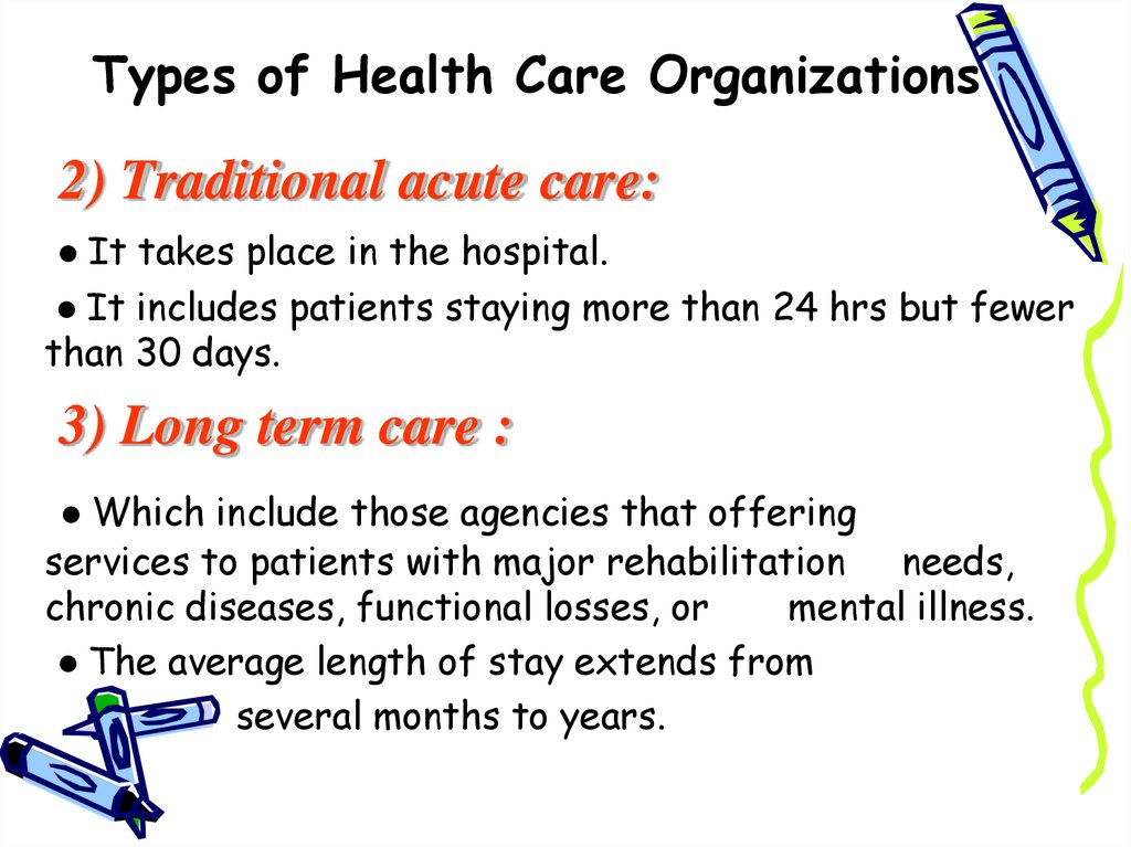 health care organizations Health care ratings are ratings or evaluations of health care used to evaluate the process of care and healthcare structures and/or outcomes of health care services this information is translated into report cards that are generated by quality organizations, nonprofit, consumer groups and media.