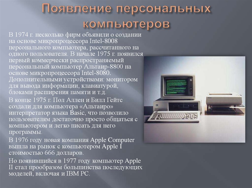 the history of evolution of the personal computer A computer is a device that can be instructed to carry out sequences of arithmetic or logical operations automatically via computer programming modern computers have the ability to follow generalized sets of operations, called programs.
