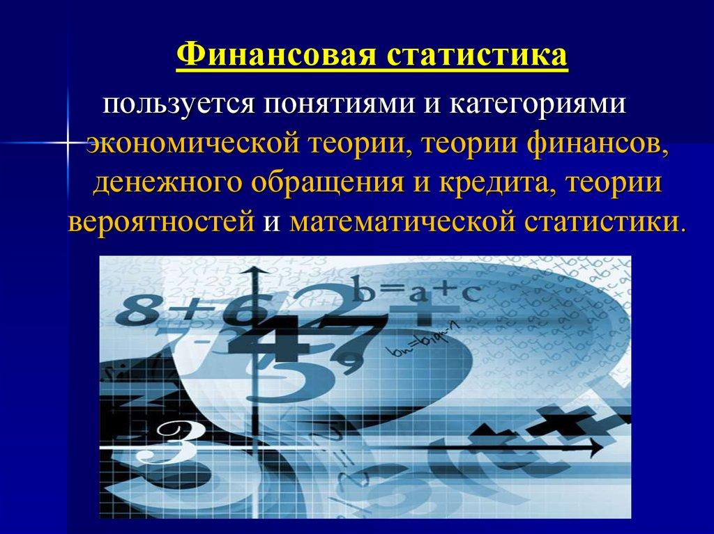 задачи финансы денежное обращение и кредит