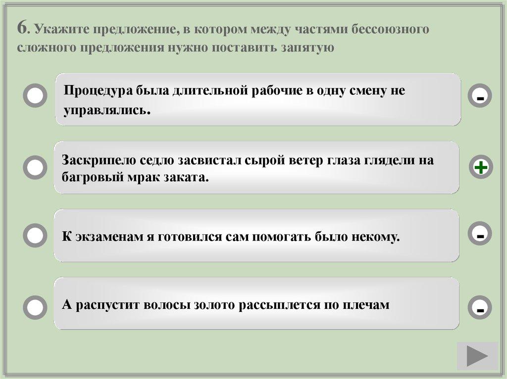 ebook Чудодейственные саше 2012