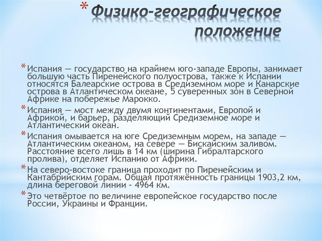 деньги займ ульяновск официальный сайт