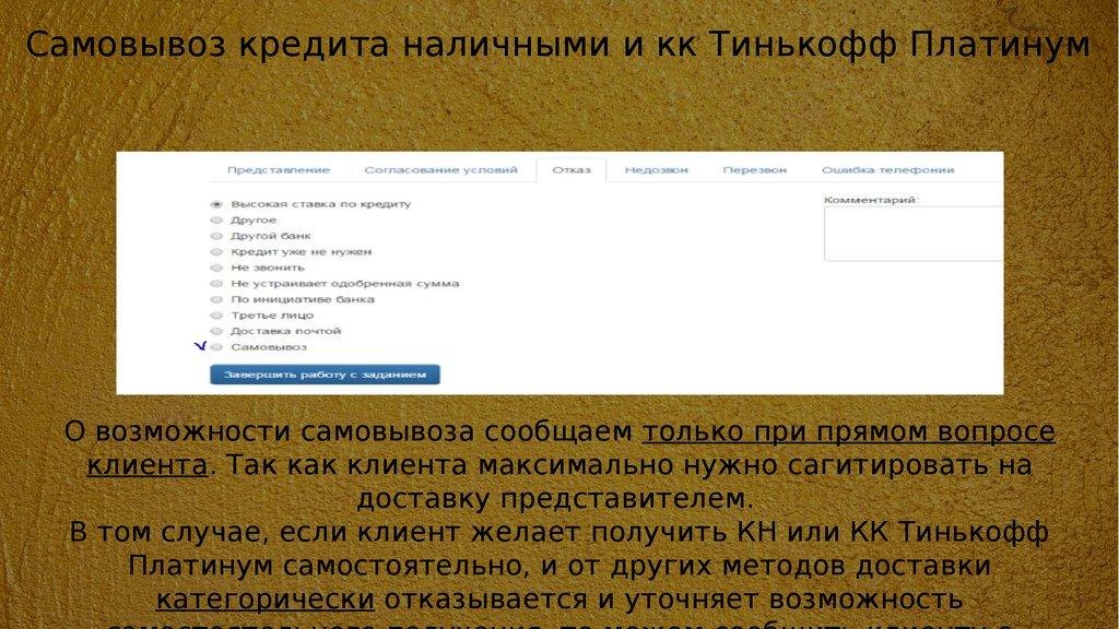 Http m mts ru 2grvd7 оформить кредит