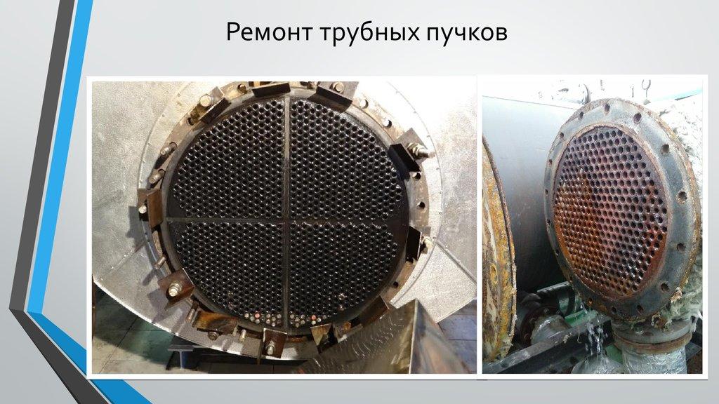 Ремонт трубного пучка теплообменников Пластинчатый разборный теплообменник SWEP GL-330N Рыбинск
