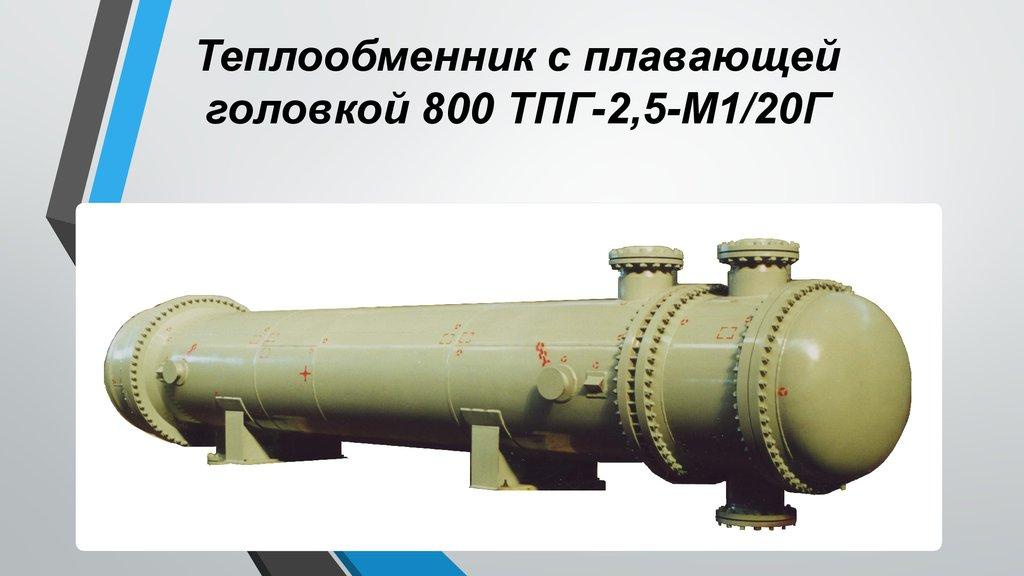 Теплообменник в смете Уплотнения теплообменника Kelvion LWC 100T Иваново