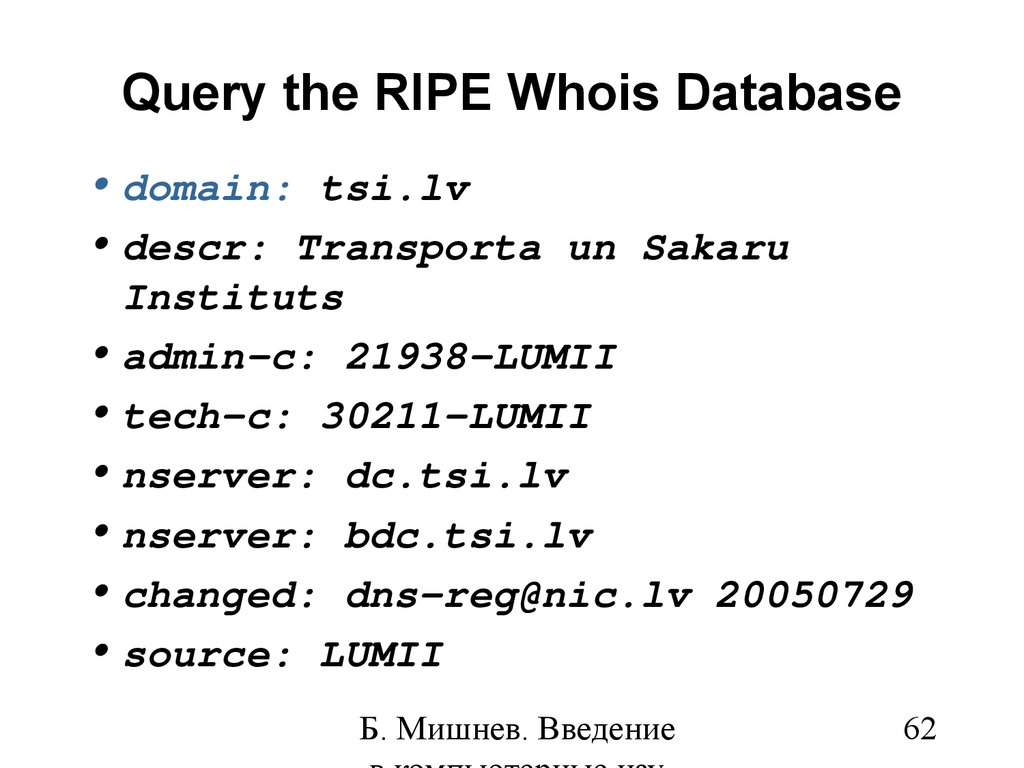 Query the RIPE Whois Database