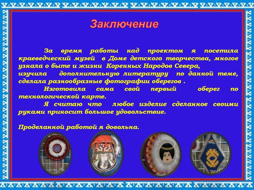 Украинский клуб 32
