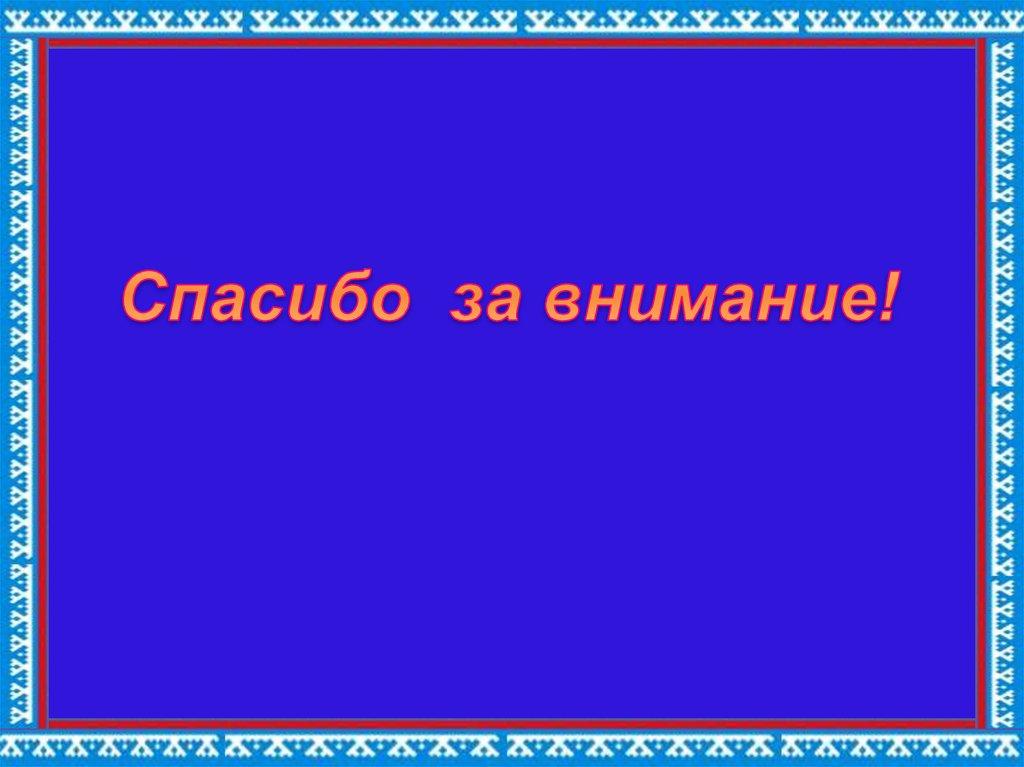 Украинский клуб 59