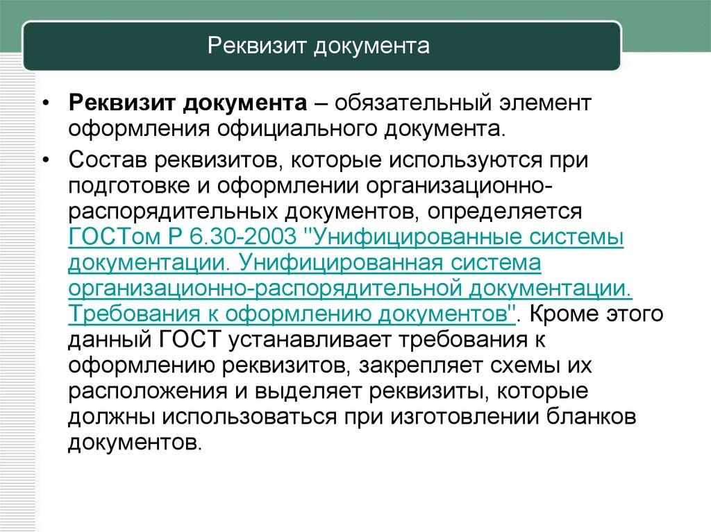 оставить заявки во всех банках россии