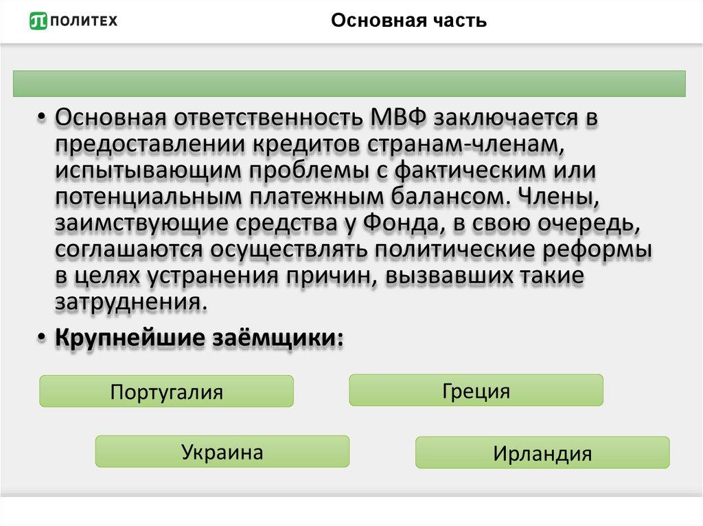 Русское Порно Глубокий Анал Жесткий