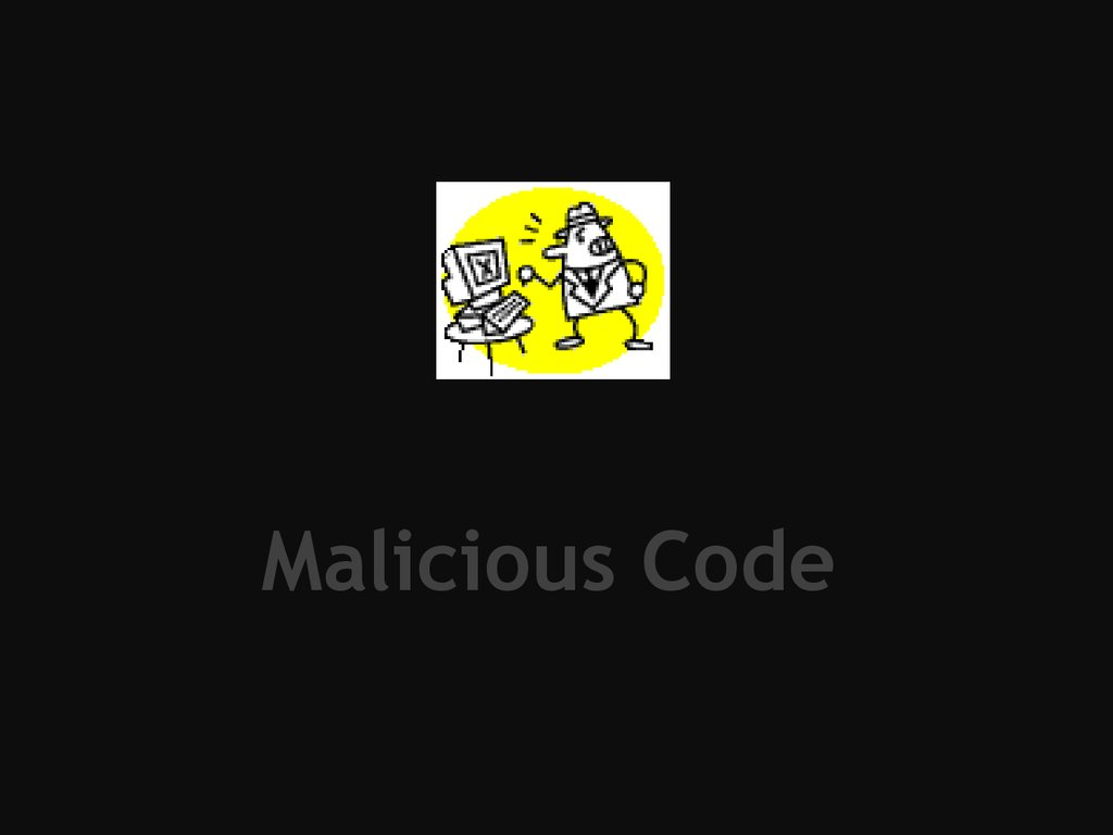 Malicious Code презентация онлайн