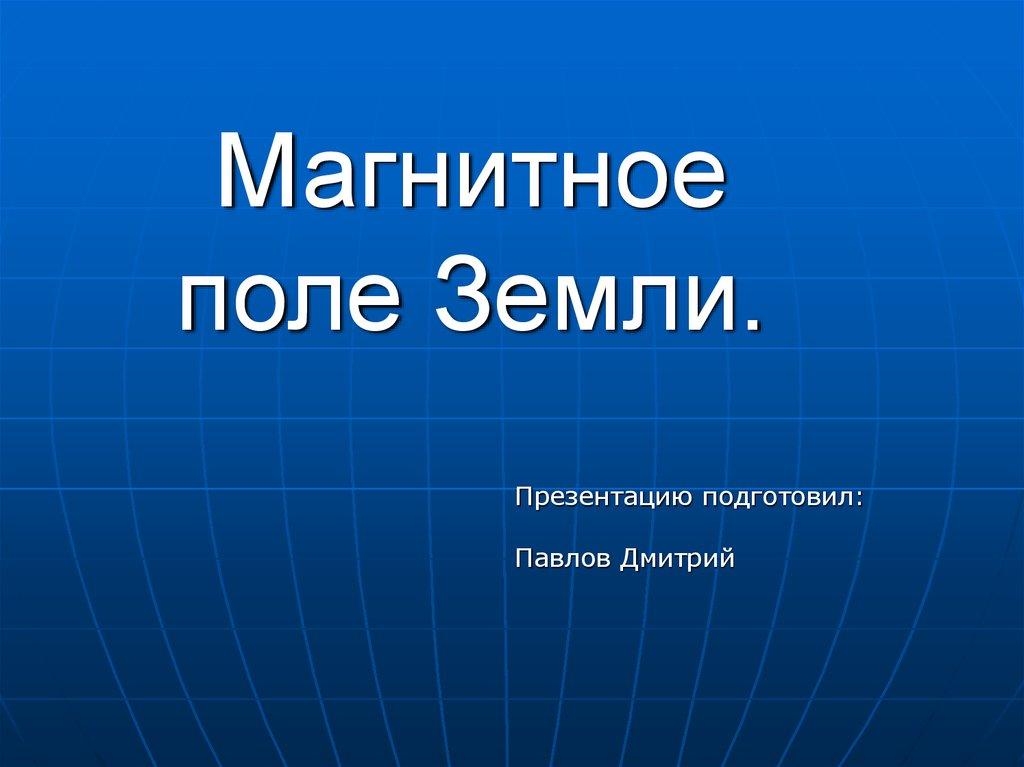 Программа по физике