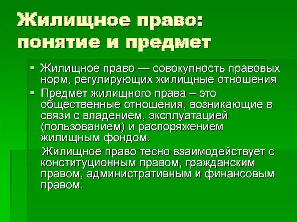 online Дневник