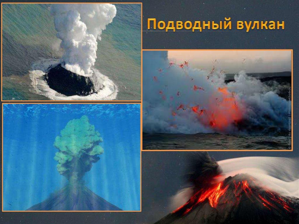 underwater volcano pictures - 1024×767