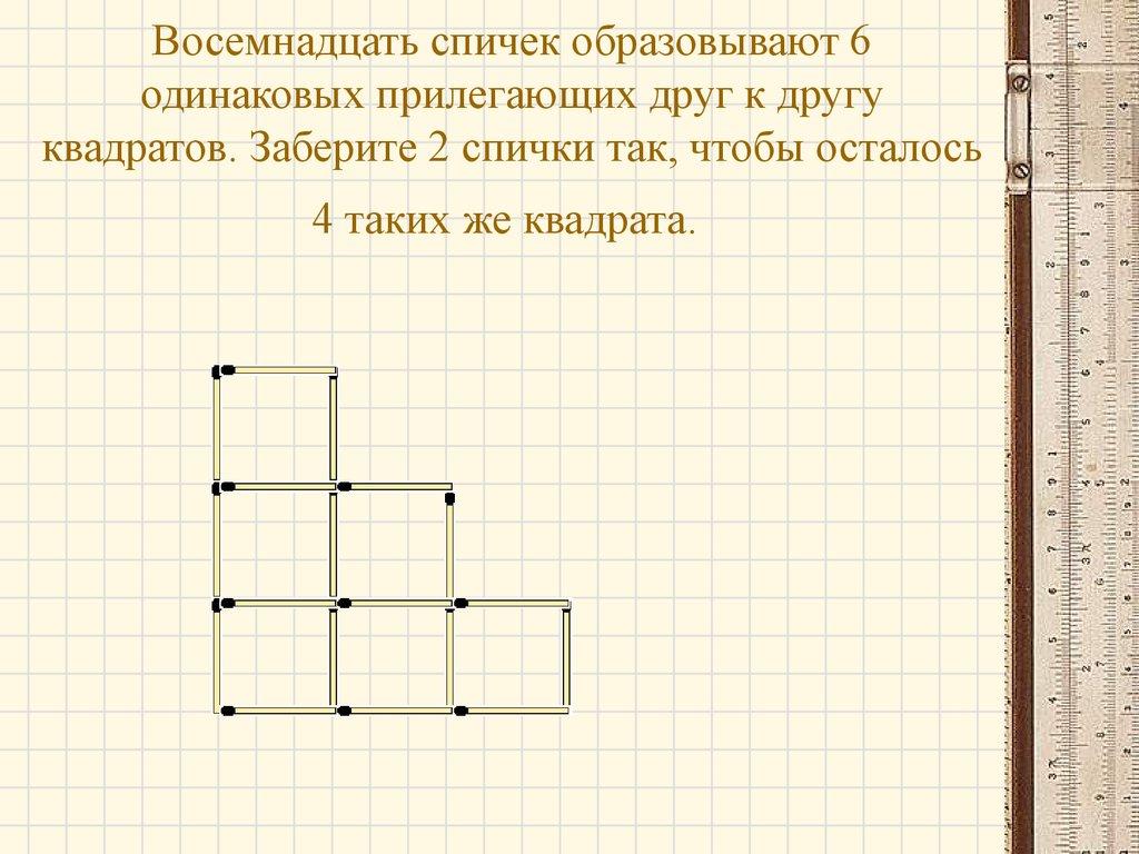 Ответы игры угадай слово в одноклассниках по 4 картинкам