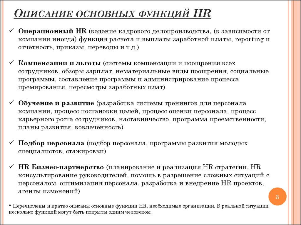 бизнес план копировальных автоматов