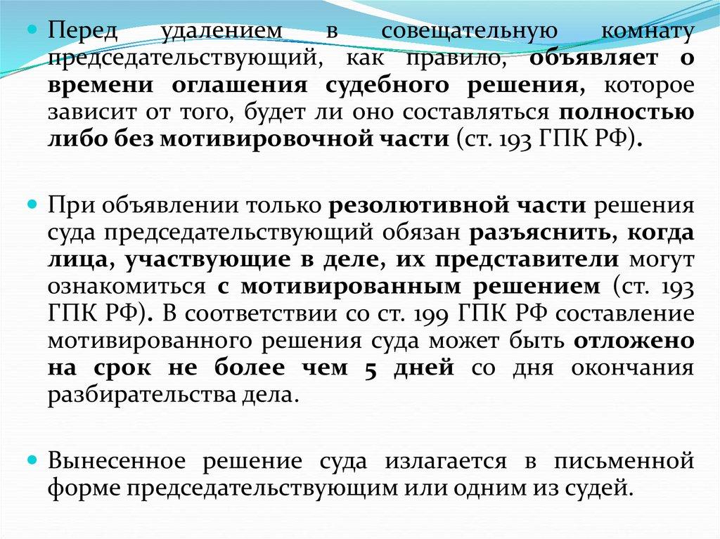 Уведомление об одностороннем расторжении договора поставки