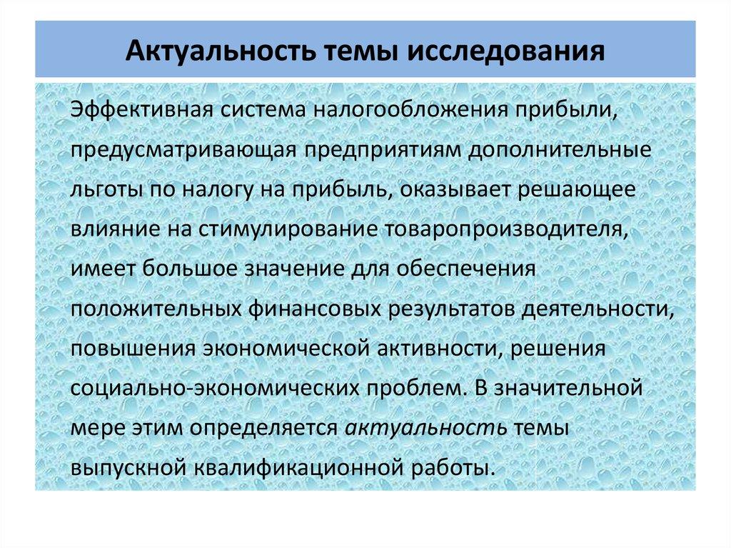 регистрация изменений в сведениях об участнике ооо