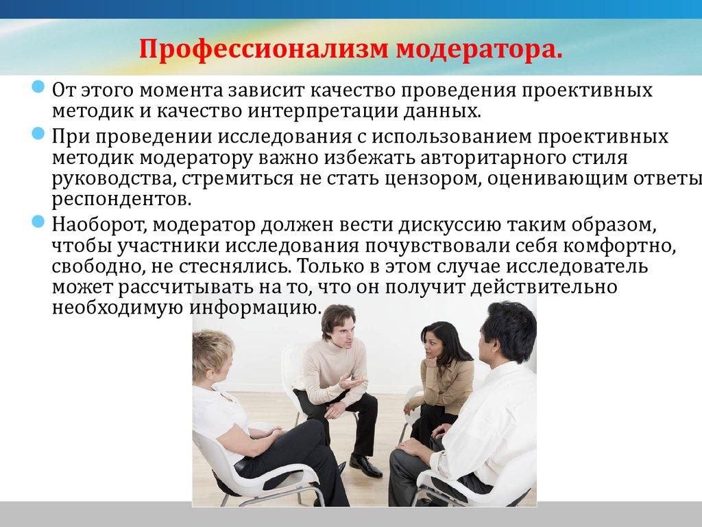Обязанности модератора сайта знакомств