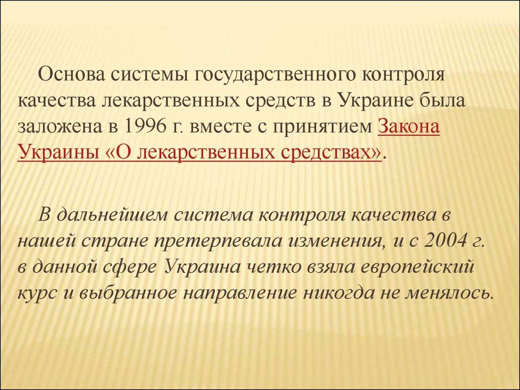 Государственный Центр экспертизы и стандартизации