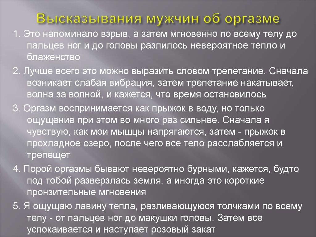 nakativaet-volna-vozbuzhdeniya-seks-eblya-rakom-suchek