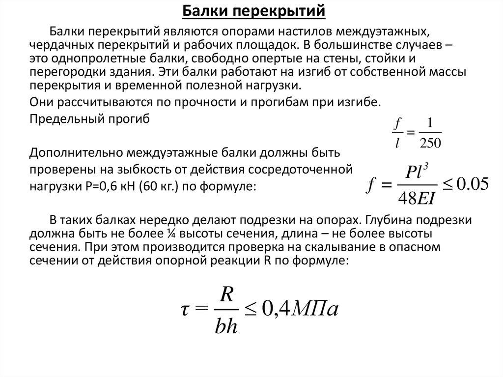 СЦНПР 91 Сборник цен на научнопроектные работы по