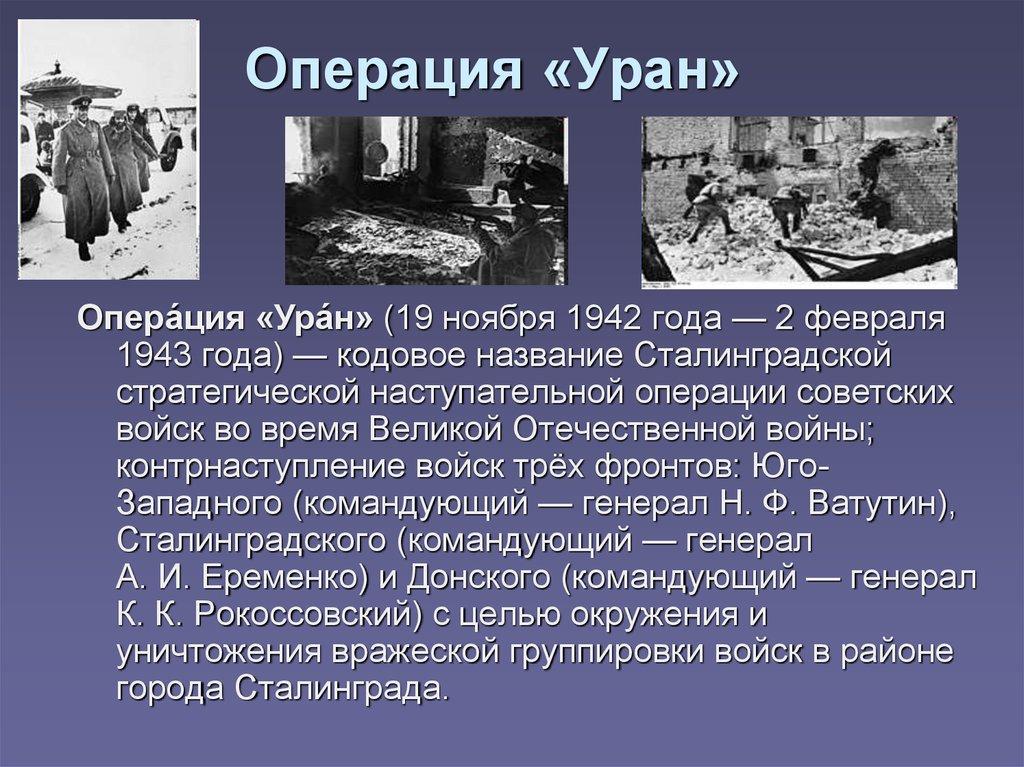 Вот поэтому я попросил вас доказать обратное, а это могут быть только боевые документы, но не как не википедия!