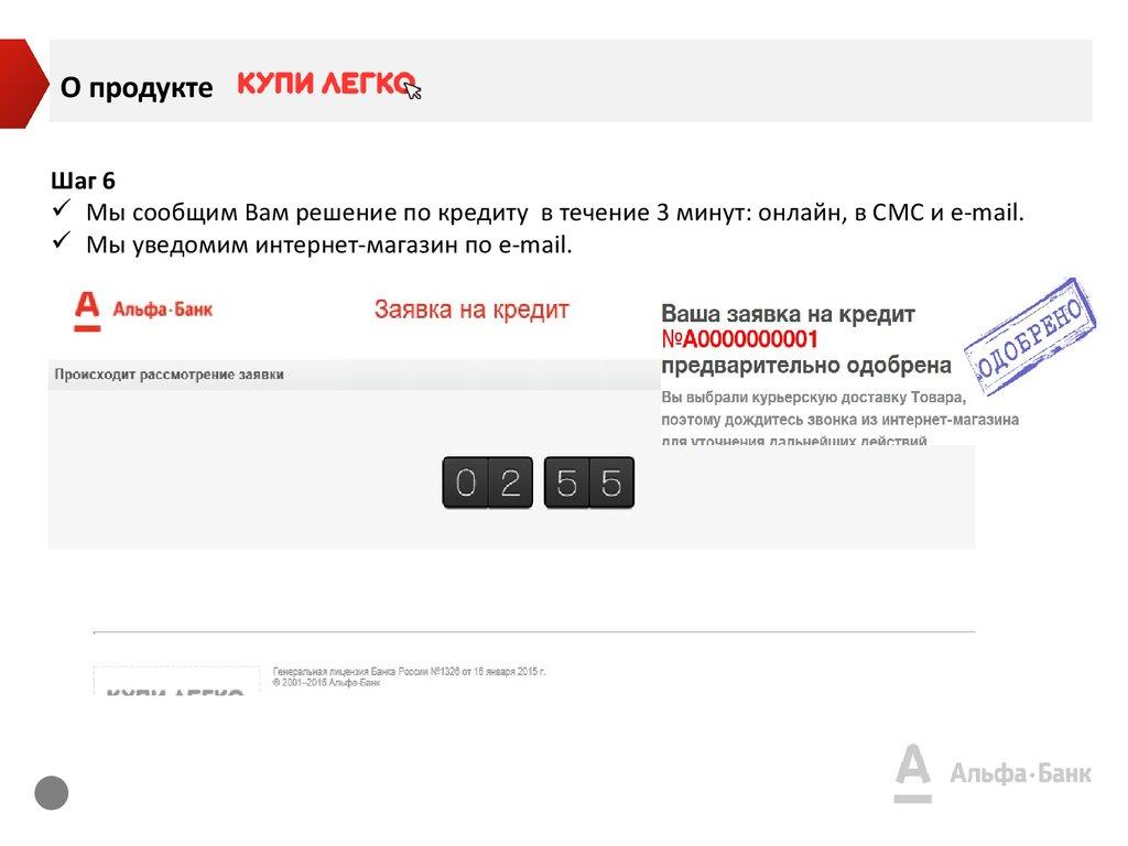 Заявка на кредит онлайн в нижегородских банках авто в кредит без залога