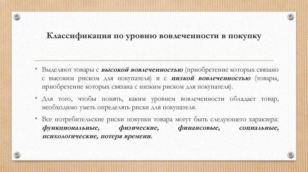 Официальное письмо о расторжении договора с поставщиком