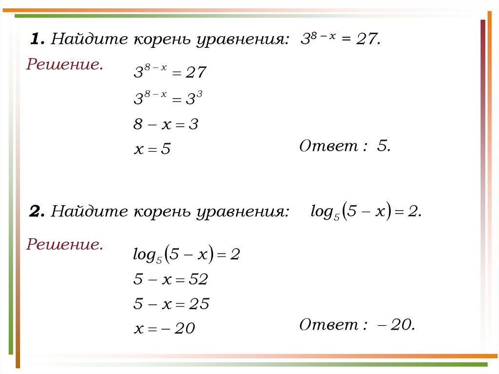 Решение задачи егэ номер 8 решить задачу по математике по процентам
