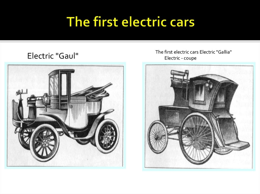 The history of the invention of the car - online presentation