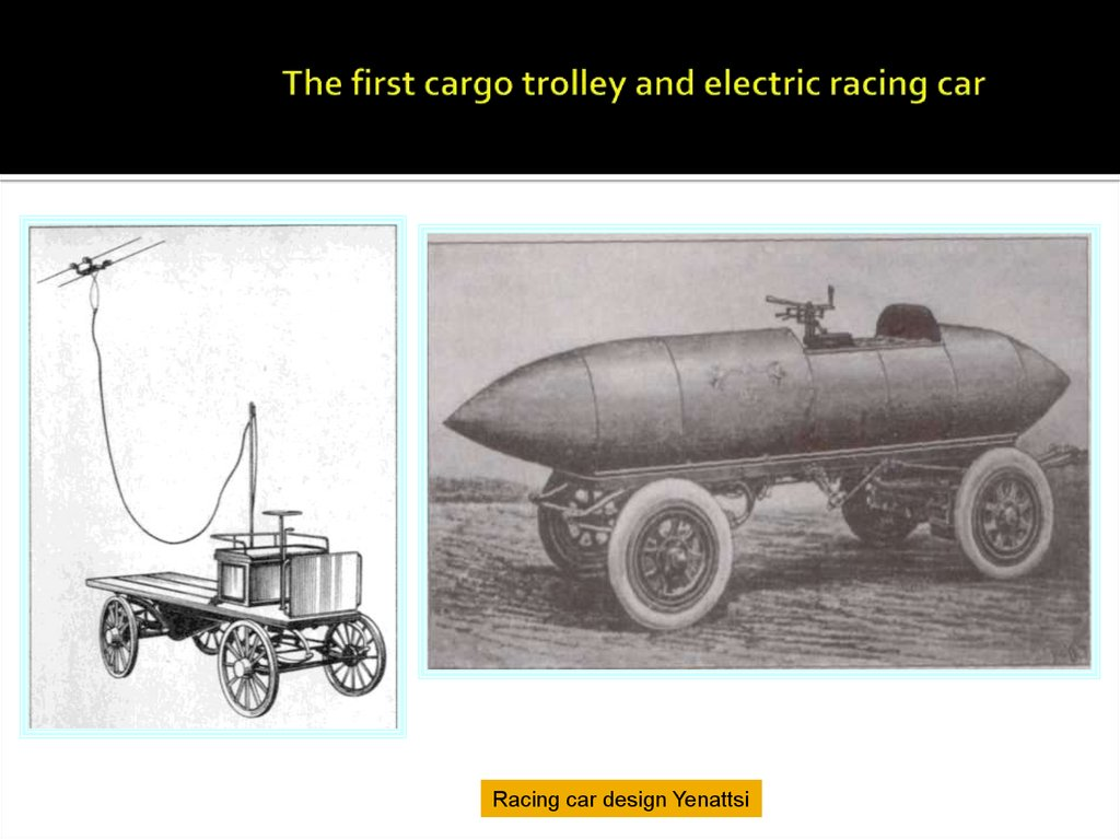 The first cargo trolley and electric racing car