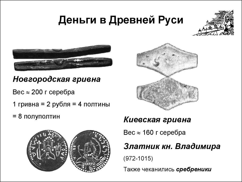 30 марта 2007,10:19 экономика олег митяев написать авторам п.